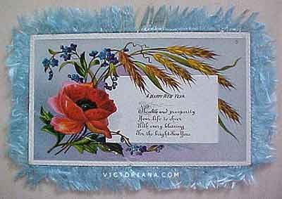 victorian greeting card christmas new year